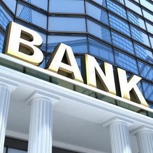 Банки Игнатовки