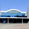 Аэропорты в Игнатовке