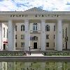 Дворцы и дома культуры в Игнатовке