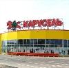 Гипермаркеты в Игнатовке