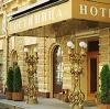 Гостиницы в Игнатовке