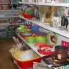 Магазины хозтоваров в Игнатовке