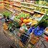 Магазины продуктов в Игнатовке