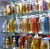 Парфюмерные магазины в Игнатовке