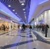 Торговые центры в Игнатовке
