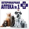 Ветеринарные аптеки в Игнатовке