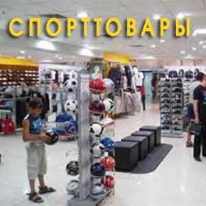 Спортивные магазины Игнатовки