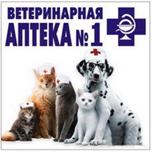 Ветеринарные аптеки Игнатовки